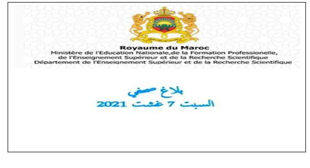 Communiqué de presse Samedi 07 Aout 2021